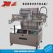 廠家直銷無紡布袋絲印機精密絲網印刷機