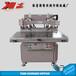 厂家直销斜臂丝印机薄膜丝网印刷机半自动