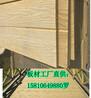 栈道板、水泥栈道板、纤维水泥栈道板、水泥木纹栈道板