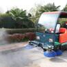 太陽能掃地車
