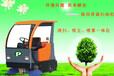 延安电动驾驶式扫地机批发零售