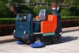 四川扫地机自动扫地机普森景区广场电动扫地车PS-J1450B