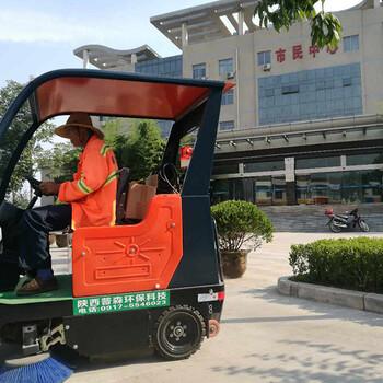 汉中普森电动扫地机PS-J1860BP环卫清扫车