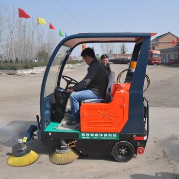 陕西普森电动扫地车电动驾驶式扫地车景区清扫车PS-J1860BP