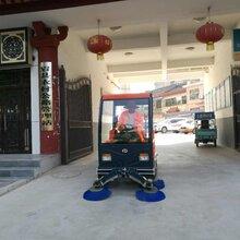 河南普森电动驾驶式扫地车扫地车广场校区PS-J1860BP自动扫地车图片