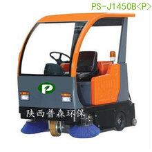 河北普森智能扫地车电动驾驶式扫地车PS-J1450BP环卫扫地机图片