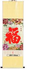 北京北清路期刊杂志印刷专业设计专业印刷欢迎咨询