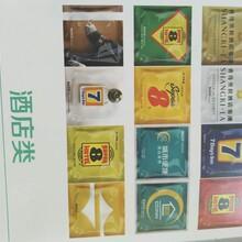 北京上地设计印刷公司-上地印刷/上地喷绘/上地设计/上地制卡
