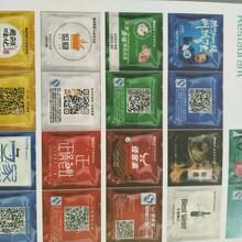 北京海淀万泰金艺集团承接各类封面杂志,海报画册。