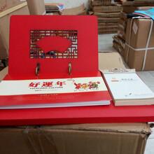 北京中关村生命科学园台历印刷包装、书刊、杂志、彩页、价格优惠、质优快速