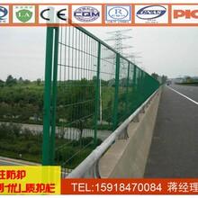 供应铁路防护栏价格清远铁路围栏样板广州铁丝护栏网直销