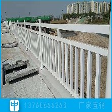 广州河道护栏图片黄埔公园锌钢围栏南沙道路栏杆图片