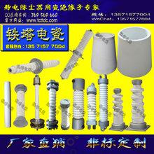 电除雾石英管,电除尘石英管,石英穿墙套管,锥形石英管,高温瓷套,电除尘高温石英支柱