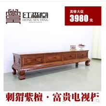 中山红森堂国标红木刺猬紫檀富贵电视柜