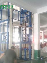 聊城民洋升降机升降平台升降货梯导轨式升降机固定式固定式升降货梯厂家