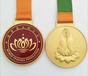 廣州現模具金屬獎牌定制廣州運動會獎牌獎杯專業制作廠紀念章