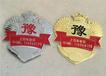深圳金屬車標制作中網標定做設計深圳專業定制車標廠家立體車標合金標