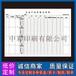广东印刷厂惠州石湾印刷公司供应A4.A5表格本、入库登记表、统计表、记录薄定做印刷