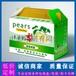东莞石龙惠州石湾印刷厂按客户要求定做彩盒、手提盒、扣底盒、双插盒