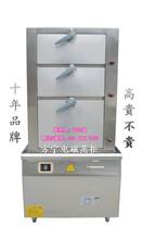 方宁商用电磁蒸饭柜蒸饭车12盘24盘36盘节能蒸饭机蒸箱商用