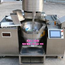 自动炒菜机菜谱自动炒菜机炒锅大型智能炒菜机