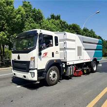 豪沃9吨国六洗扫车,吸尘扫路车图片