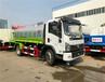 國六10噸水罐車,綠化噴灑車