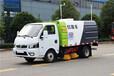 江鈴5噸濕式清掃車效果
