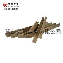 厂家供应聊城优质纸包角条纸板纸护角大量批发规格可订做