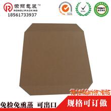 生产镇江润州区纸质滑托板免熏蒸纸滑板装柜省空间