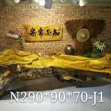 实木大板茶桌根雕茶几现货非洲花梨木大板桌茶盘