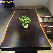 非洲黑檀木家具价格整板原木大板桌实木红木办公桌老板桌