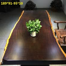 非洲黑檀木家具简约现代原木大板实木办公桌老板桌红木餐桌茶桌