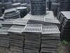 济宁铸铁篦子,排水沟盖板,300500定做加工