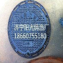 济宁市政井盖,电力井盖,厂家直销图片