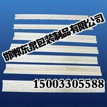 邯郸泡沫板材,泡沫板材厂家,河北东泉包装