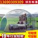 立美球形帐篷酒店厂家直销价格7880元每套