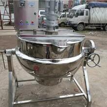 漳州不锈钢夹层锅