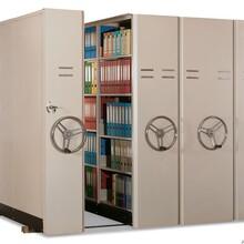 专用密集架电动密集架坚固耐用品质卓服务周到图片
