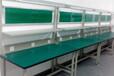 榆林工作台车间工作台钢制工作台专业生产厂家设计定做