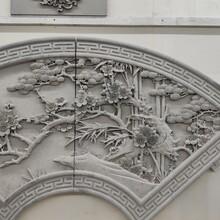 浙东森游戏主管徽派砖雕厂东森游戏主管,堆假山图片