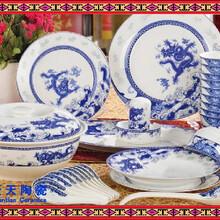 高档家居日用陶瓷餐具酒店用品陶瓷餐具骨质瓷餐具