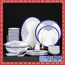 时尚精美陶瓷餐具礼品青花骨质瓷餐具餐具生产厂家