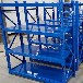 厂家现货供应库房货架中型货架货架批发货架定制货架