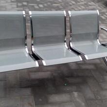 西安不锈钢排椅机场排椅等候椅厂家现货供应免费安装图片