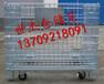 寧夏倉儲籠專業生產廠家供應折疊倉儲籠蝴蝶籠移動倉庫龍質優價廉