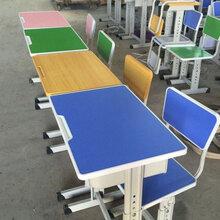 西安中小學生學習課桌椅廠家直銷質量保證圖片