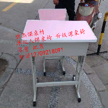 青海鋼制課桌椅廠家直銷學習課桌椅質量保證量大從優圖片