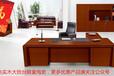 西安办公家具西安雅凡家具办公桌大甩卖供应电脑桌面壁纸