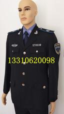 新式环保标志服,新式环保执法标志服,环保稽查标志服,环保监督标志服